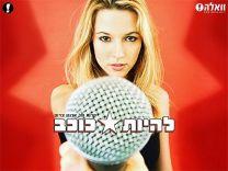 http://www.showbiz.cz/files/gallery/thumb/70/705fed53486f5557e4630be58b1163811312491029_new.jpg